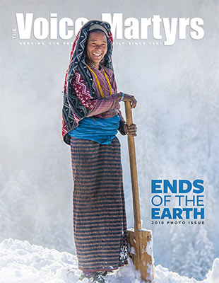 Ends of the Earth - Magazine Cover